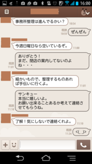 Screenshot_2014-12-15-16-00-53.png
